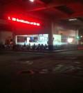 coastal mall terminal 2